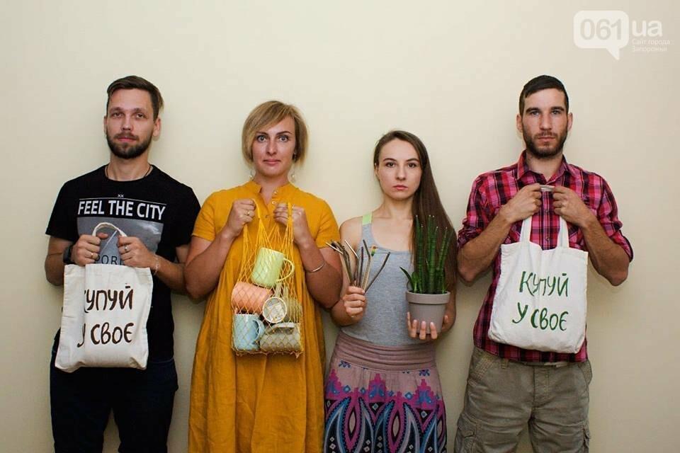 «Купуй у своє»: как эко-активисты приучают запорожцев к ответственному потреблению, фото-13