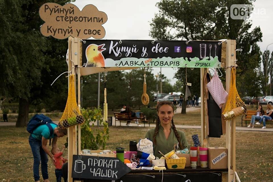 «Купуй у своє»: как эко-активисты приучают запорожцев к ответственному потреблению, фото-20