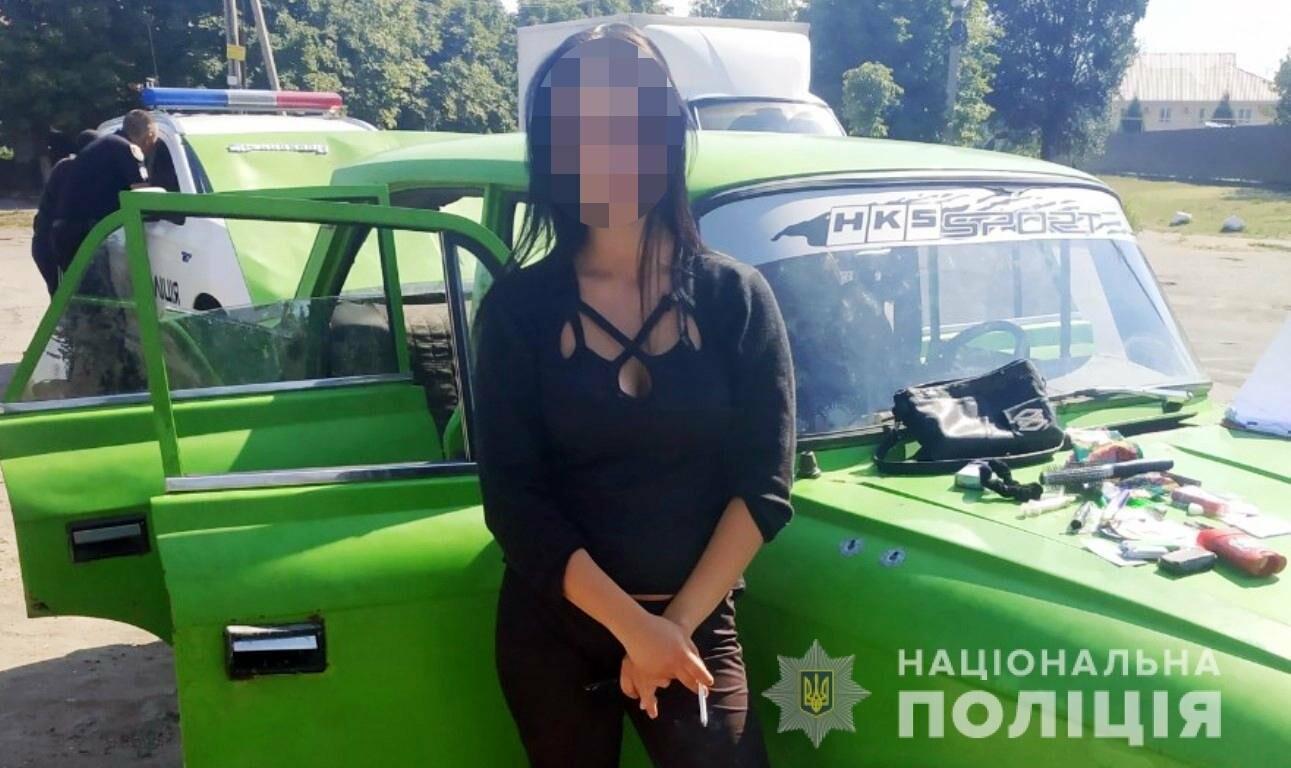 На запорожском курорте задержали мужчину, которого разыскивала полиция Луганска, фото-1