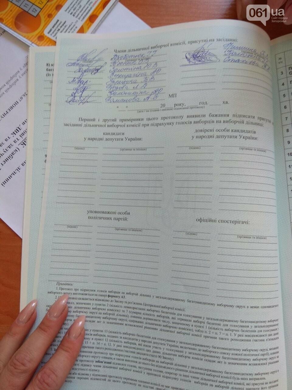 В Мелитополе открыли уголовное дело по факту фальсификации избирательных документов, фото-1