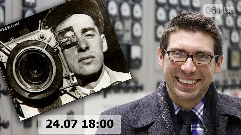 В Запорожье состоится встреча с известным американским исследователем Днепрогэса, фото-1