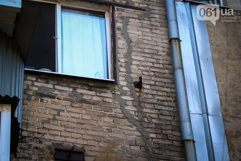 В Запорожье из-за аварийной ливневки просела дорога и начал разрушаться дом — ремонт оценили в 7 миллионов, фото-4