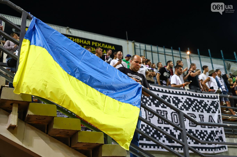 """""""Зарю"""" в матче с испанским """"Эспаньолом"""" поддерживали более 10 тысяч болельщиков, - ФОТОРЕПОРТАЖ, фото-21"""
