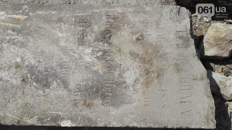 Запорожцы разобрали периметр фундамента старого амбара - нашли еще одно мраморное надгробие, - ФОТО, фото-3