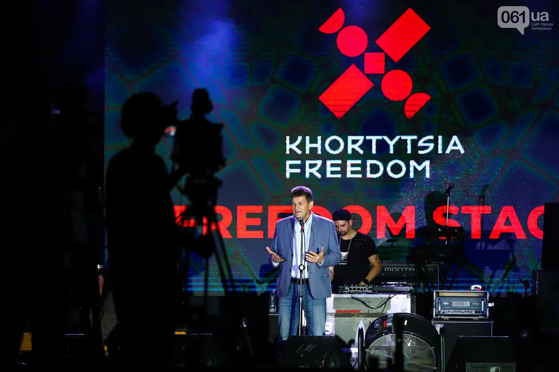 Alyona Alyona, Kazka, Green Grey и Pianoбой: кто зажигал во второй день фестиваля Khortytsia Freedom, - ФОТОРЕПОРТАЖ, фото-71