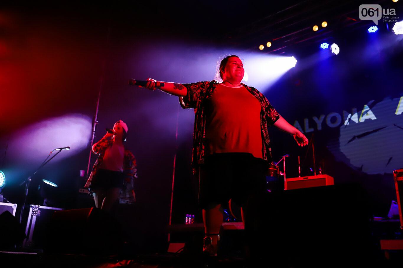 Alyona Alyona, Kazka, Green Grey и Pianoбой: кто зажигал во второй день фестиваля Khortytsia Freedom, - ФОТОРЕПОРТАЖ, фото-63