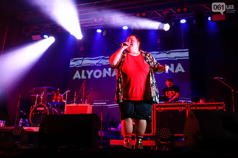 Alyona Alyona, Kazka, Green Grey и Pianoбой: кто зажигал во второй день фестиваля Khortytsia Freedom, - ФОТОРЕПОРТАЖ, фото-64