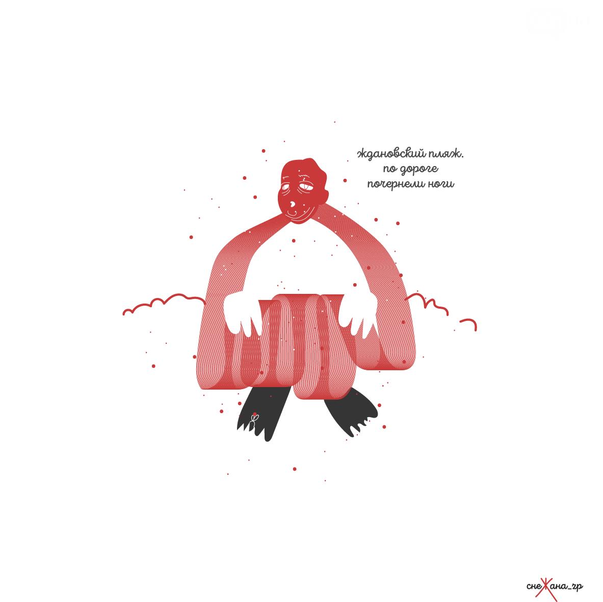 """""""Нас не спрашивали, когда рожали в Запорожье"""": кто такая Снежана_zp и почему она ноет, фото-7"""