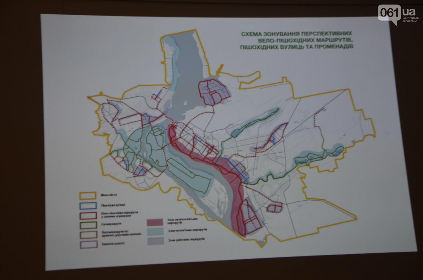 В Запорожье предлагают разрабатывать новые зеленые зоны, велопешеходные и экологические маршруты, фото-10