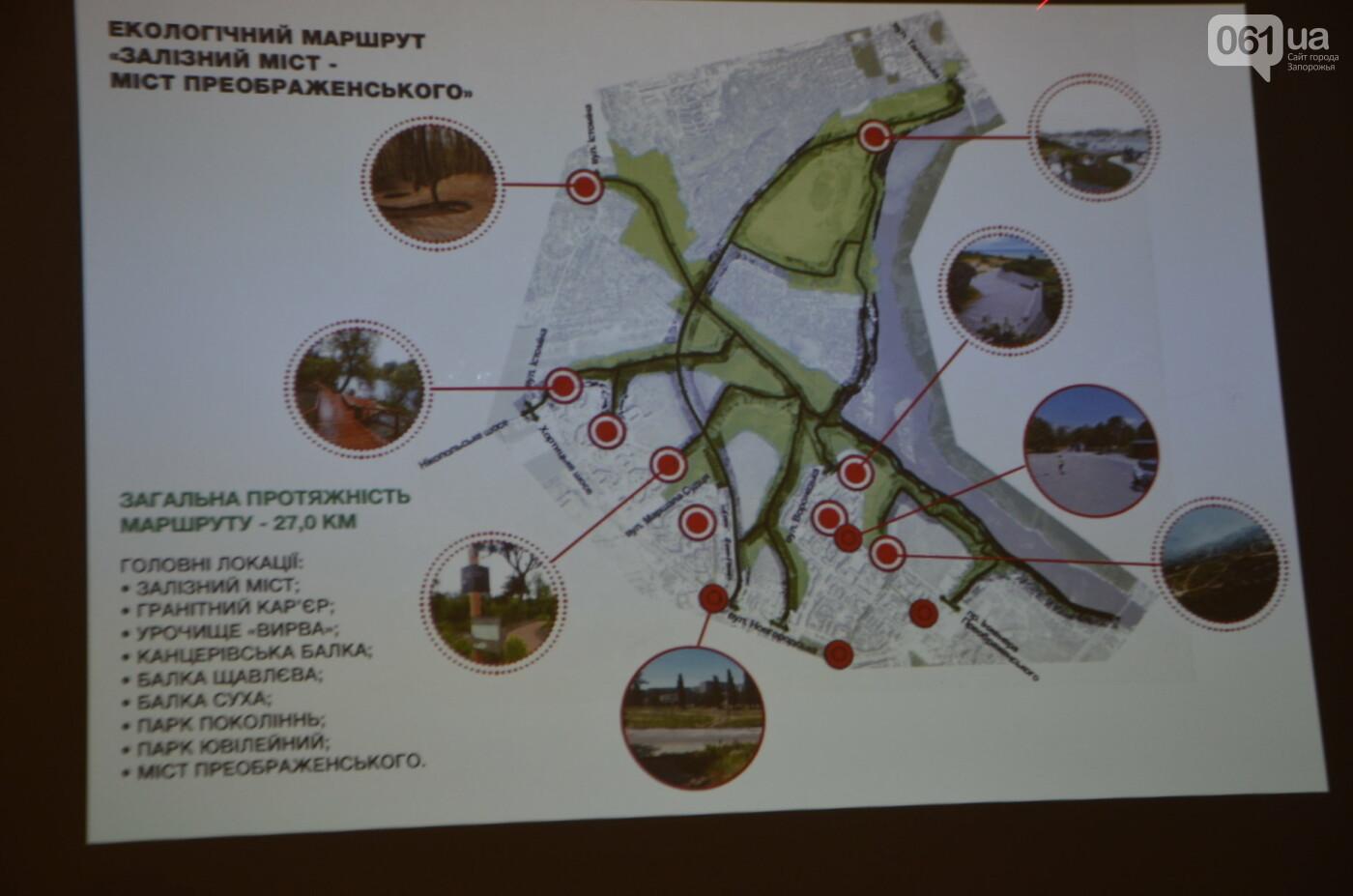 В Запорожье предлагают разрабатывать новые зеленые зоны, велопешеходные и экологические маршруты, фото-11