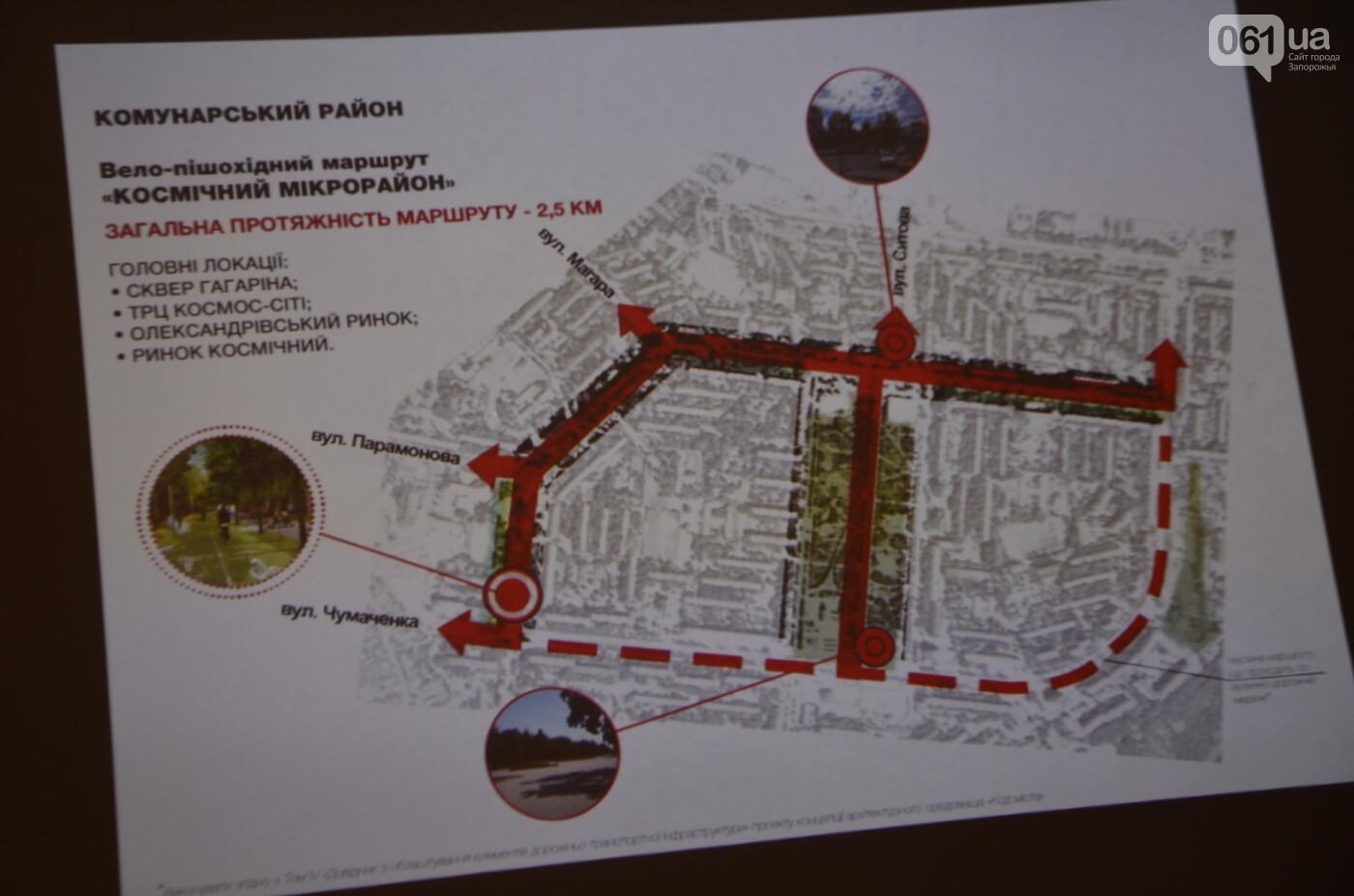 В Запорожье предлагают разрабатывать новые зеленые зоны, велопешеходные и экологические маршруты, фото-12