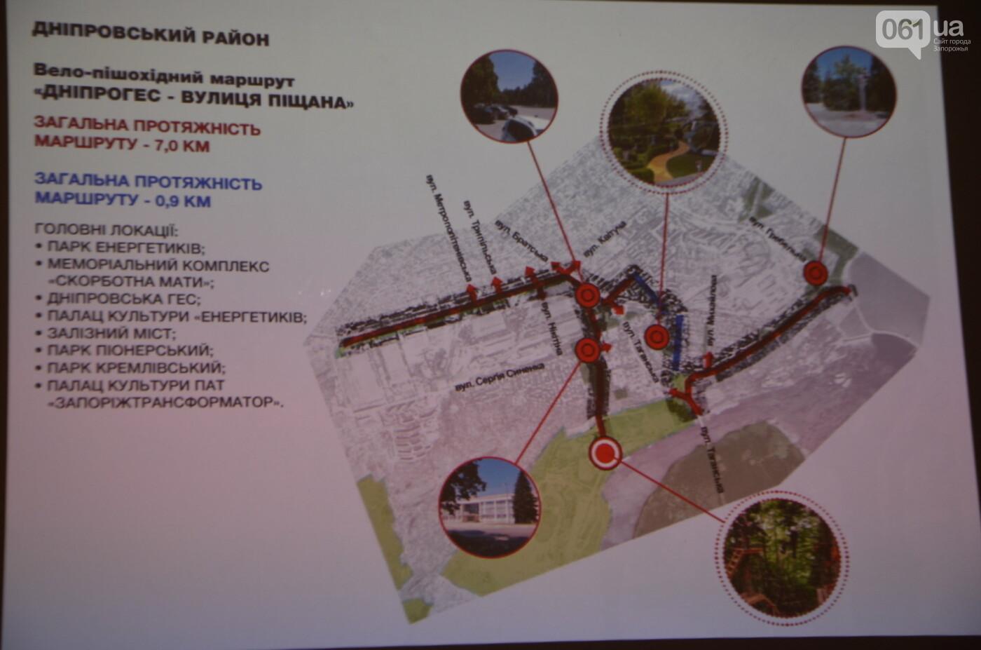 В Запорожье предлагают разрабатывать новые зеленые зоны, велопешеходные и экологические маршруты, фото-15