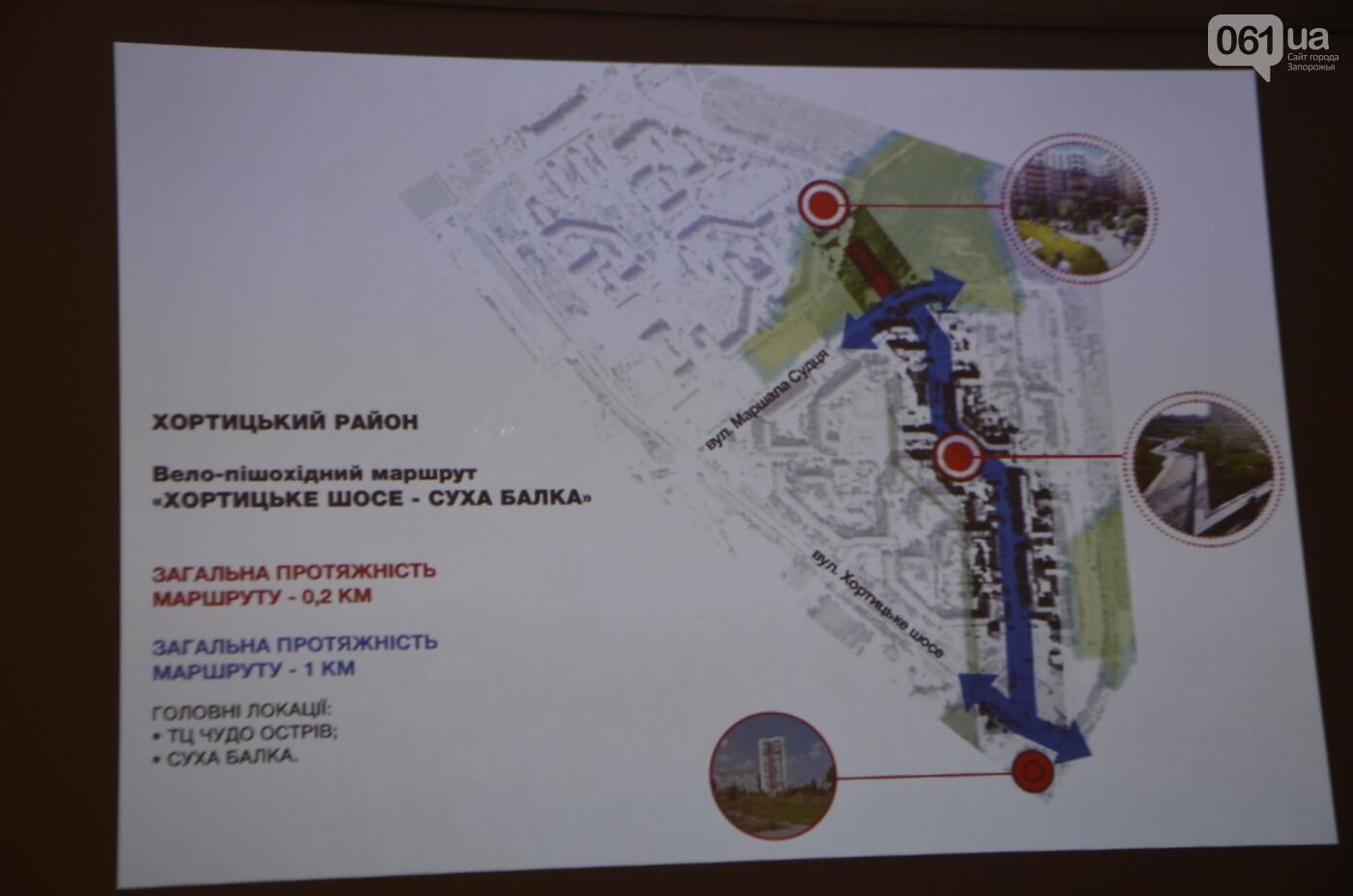 В Запорожье предлагают разрабатывать новые зеленые зоны, велопешеходные и экологические маршруты, фото-14