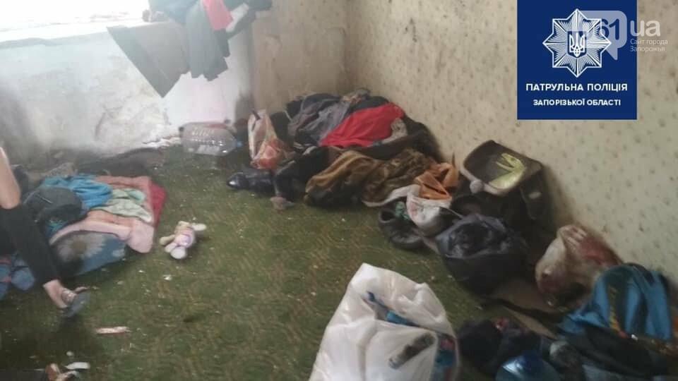 Пьяные родители и горы мусора: в Запорожье ребенок жил в ужасных условиях, - ФОТО , фото-1