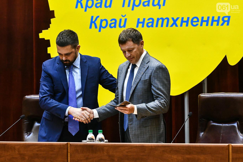 Представление нового запорожского губернатора в высказываниях и фотографиях, фото-25