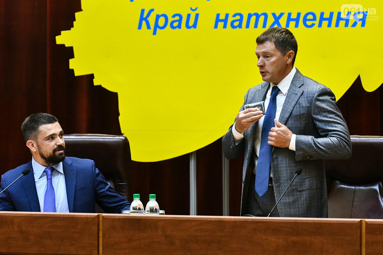 Представление нового запорожского губернатора в высказываниях и фотографиях, фото-26