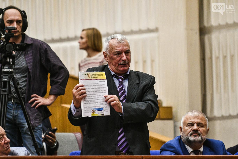 Представление нового запорожского губернатора в высказываниях и фотографиях, фото-40