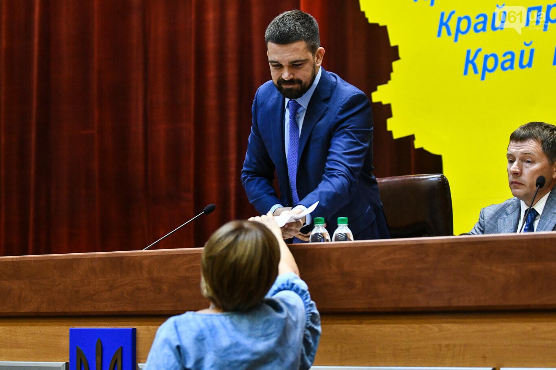 Представление нового запорожского губернатора в высказываниях и фотографиях, фото-41