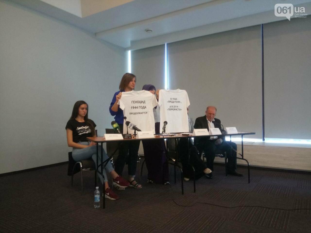 В Запорожье крымские татары и активисты рассказали о преследованиях на оккупированном полуострове, фото-1
