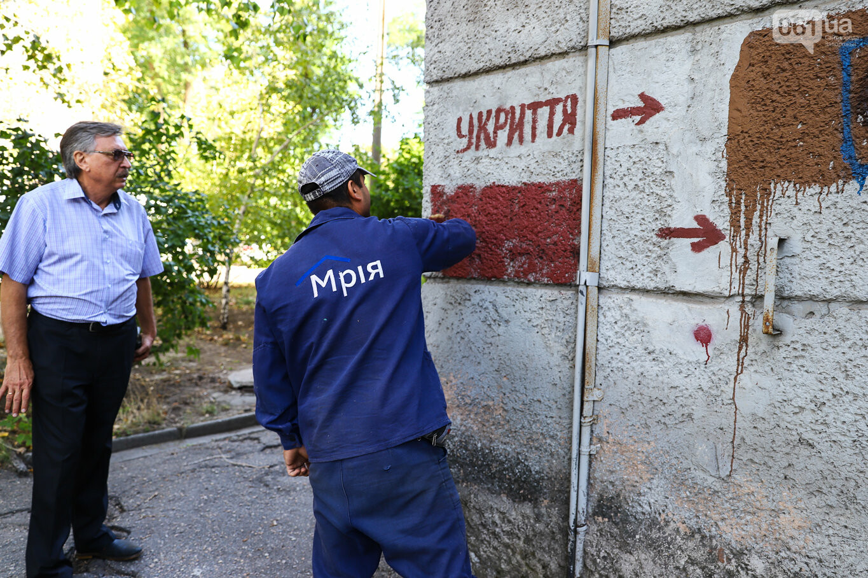 Стоп наркотики: управляющая компания «Мрия» приняла участие в рейде по ликвидации наркорекламы, фото-5