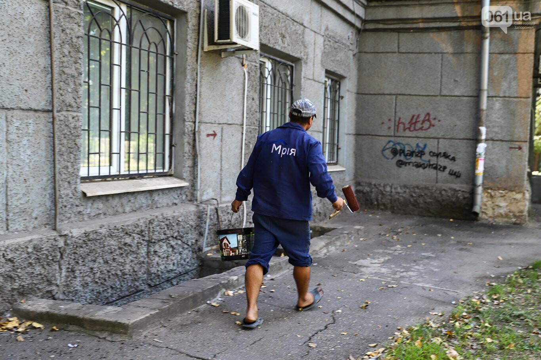 Стоп наркотики: управляющая компания «Мрия» приняла участие в рейде по ликвидации наркорекламы, фото-7