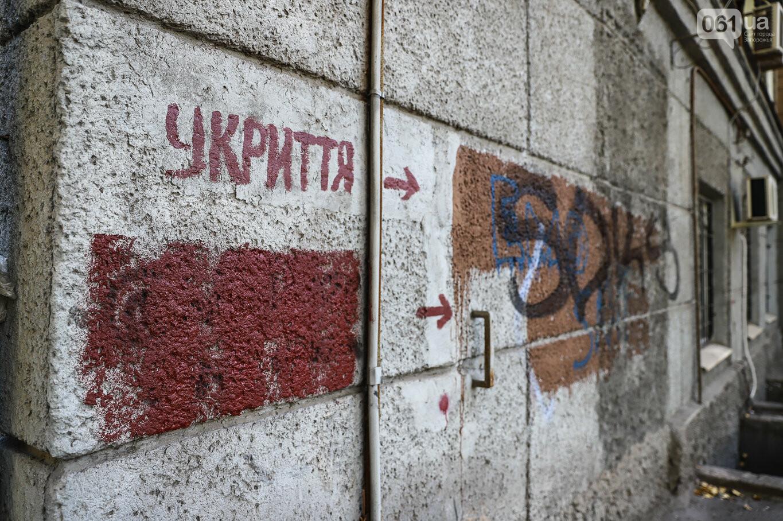 Стоп наркотики: управляющая компания «Мрия» приняла участие в рейде по ликвидации наркорекламы, фото-10