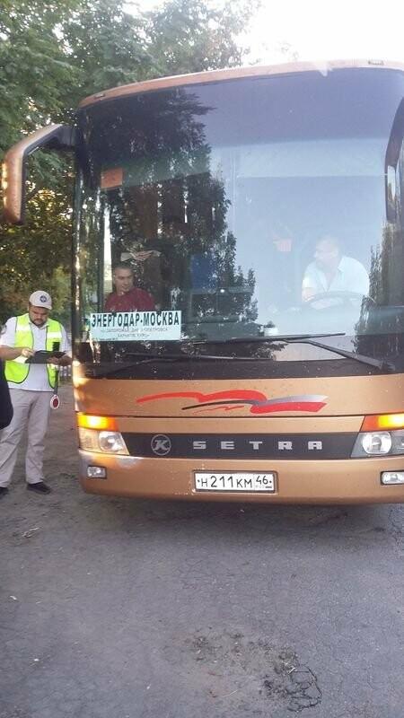 В Запорожской области стартовали проверки маршрутных перевозок, фото-1