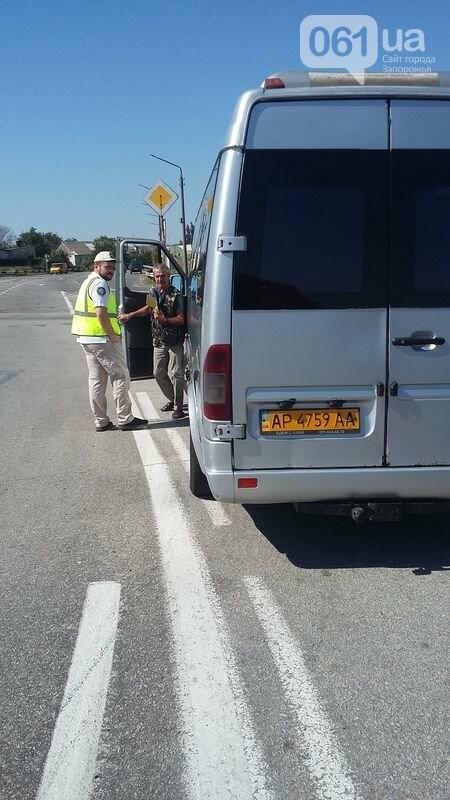 В Запорожской области стартовали проверки маршрутных перевозок, фото-2