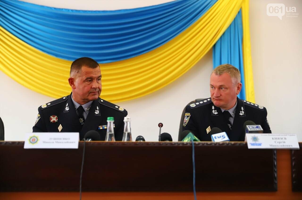 Назначение руководителя запорожской полиции в фотографиях и высказываниях, фото-5
