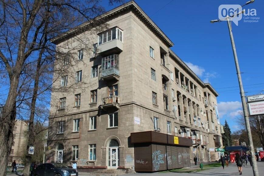 """""""Теперь это дом-ярмарка"""": запорожцы возмущены появлением разноцветного фасада на памятнике архитектуры, фото-1"""