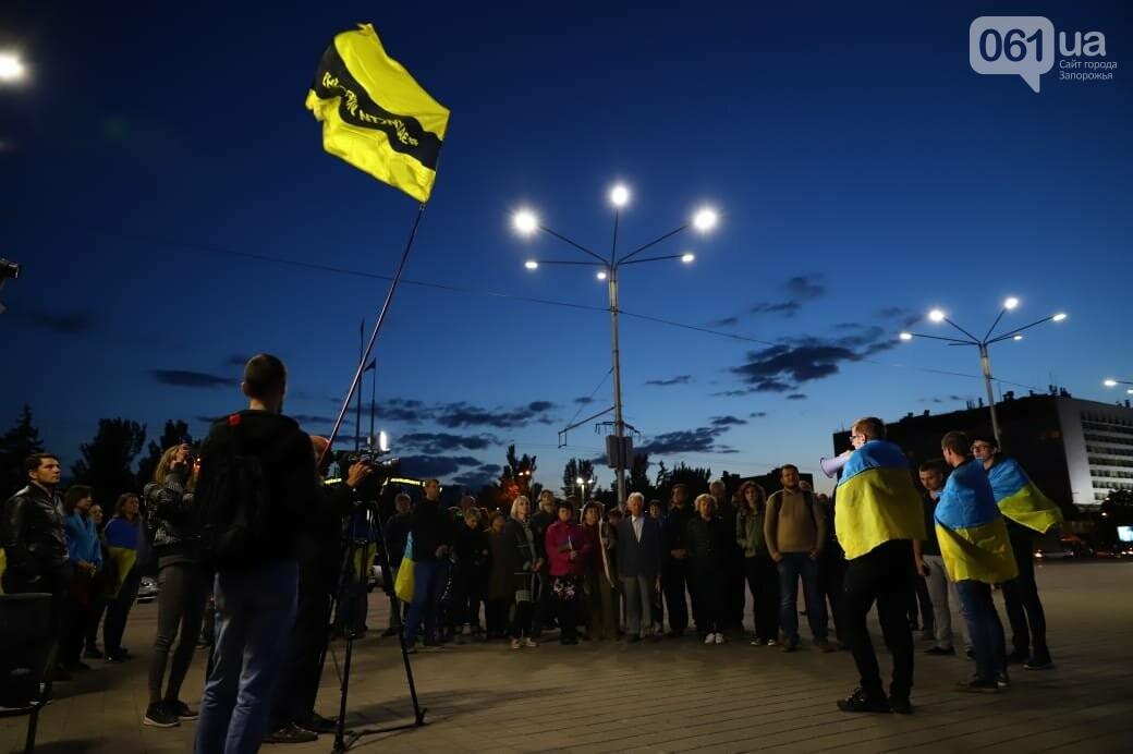 Нет капитуляции: запорожцы вышли на митинг против формулы Штайнмайера, - ФОТОРЕПОРТАЖ, фото-10