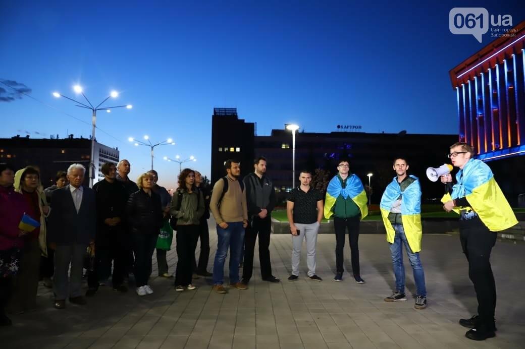 Нет капитуляции: запорожцы вышли на митинг против формулы Штайнмайера, - ФОТОРЕПОРТАЖ, фото-12