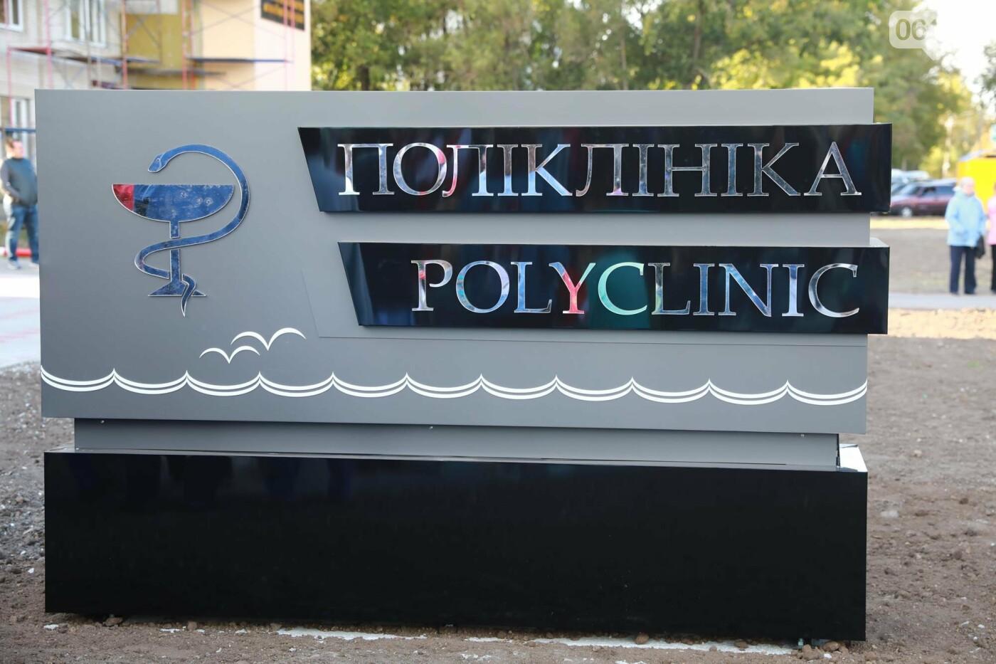 В Запорожской области за 2 миллиона евро отремонтировали больницу, - ФОТО, фото-4