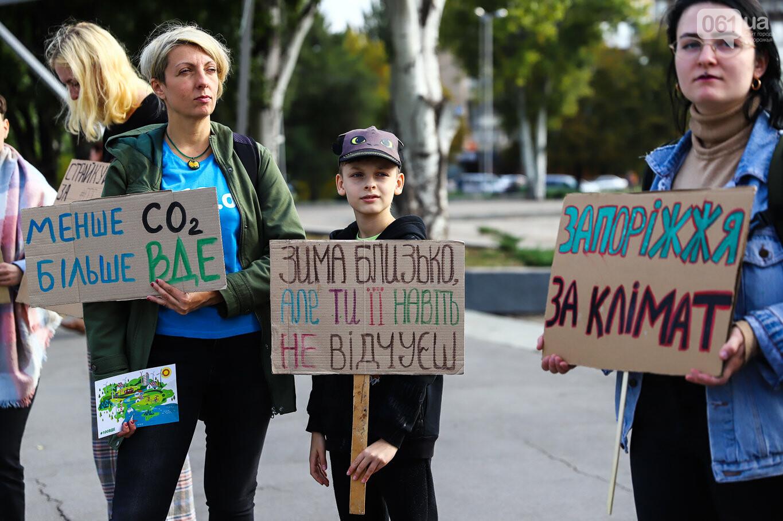 В центре Запорожья состоялась немногочисленная забастовка за климат, - ФОТОРЕПОРТАЖ, фото-4
