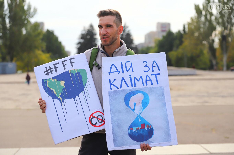 В центре Запорожья состоялась немногочисленная забастовка за климат, - ФОТОРЕПОРТАЖ, фото-6