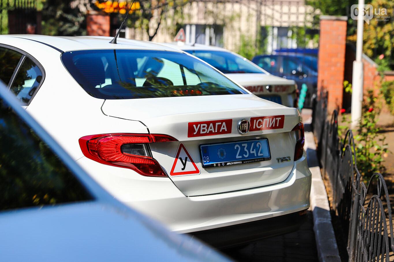 Ученики автошкол Запорожья и Мелитополя будут сдавать экзамены на новых авто, - ФОТОРЕПОРТАЖ, фото-9