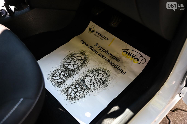 Ученики автошкол Запорожья и Мелитополя будут сдавать экзамены на новых авто, - ФОТОРЕПОРТАЖ, фото-16