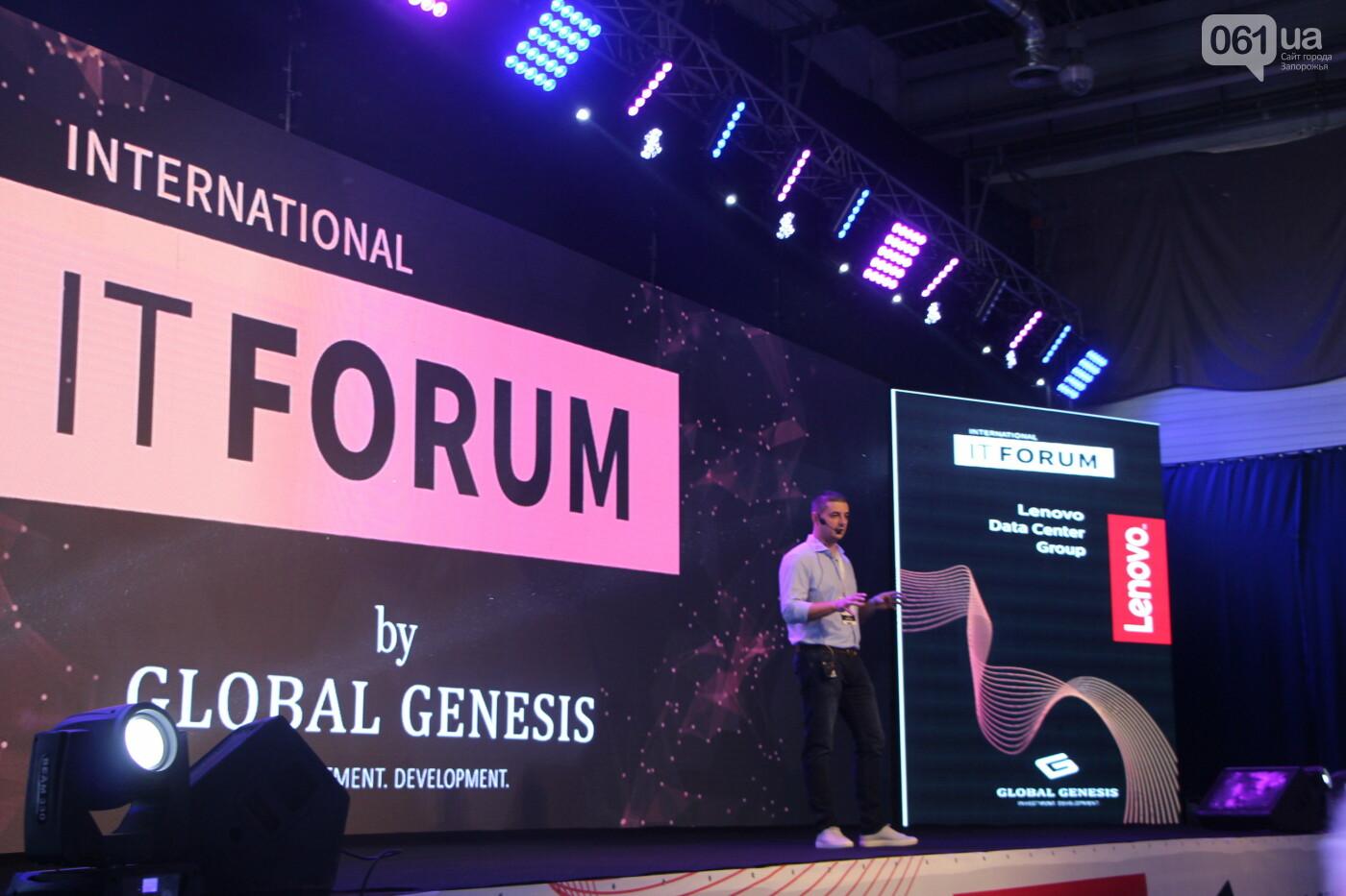 ПриватБанк презентовал свои услуги для фрилансеров и IT-специалистов на International IT Forum 2019, фото-2