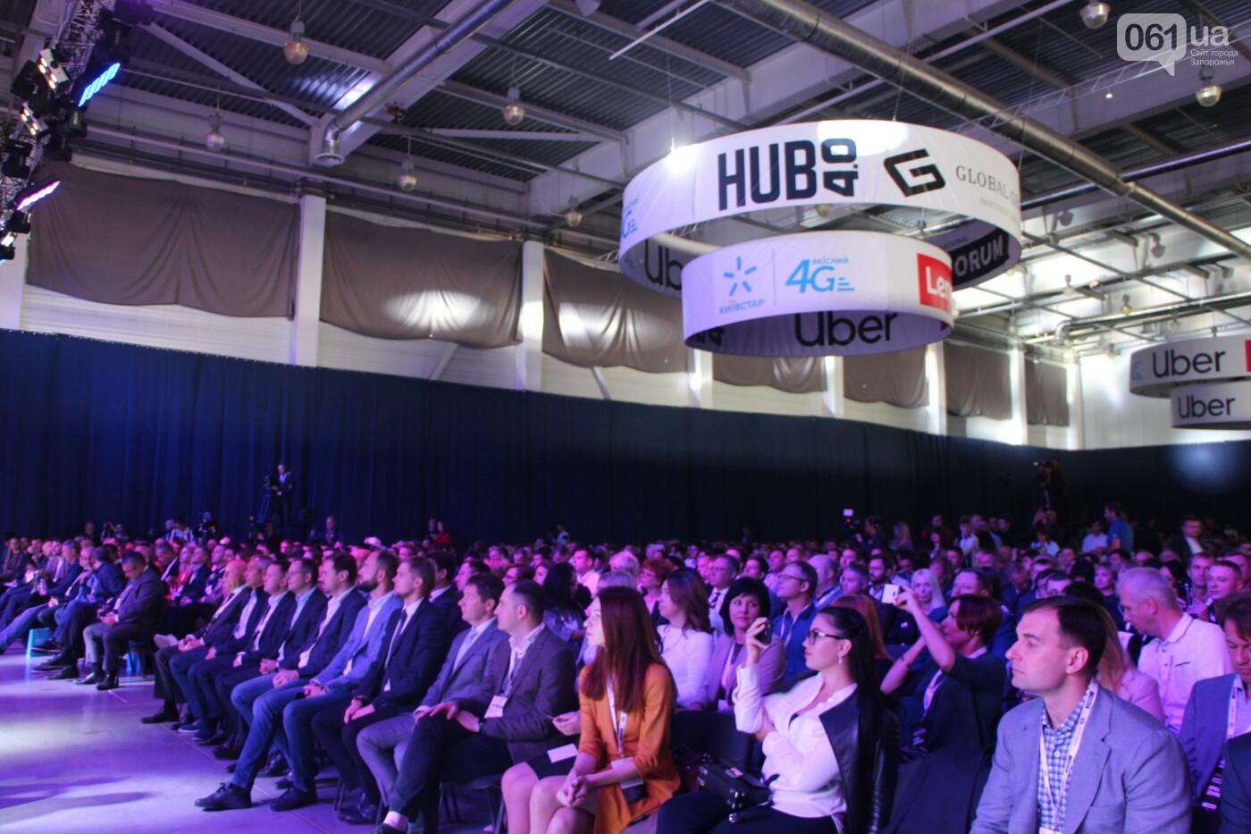 ПриватБанк презентовал свои услуги для фрилансеров и IT-специалистов на International IT Forum 2019, фото-1