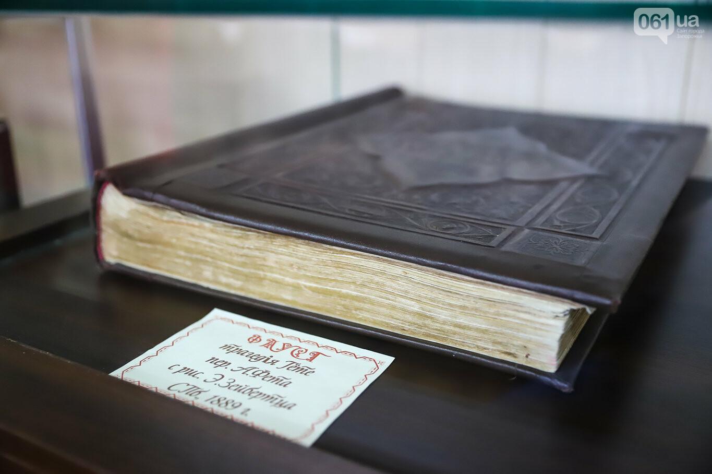 Газеты на иврите и 18-килограммовая книга: что берегут в хранилищах Запорожской областной библиотеки, - ФОТОРЕПОРТАЖ, фото-16