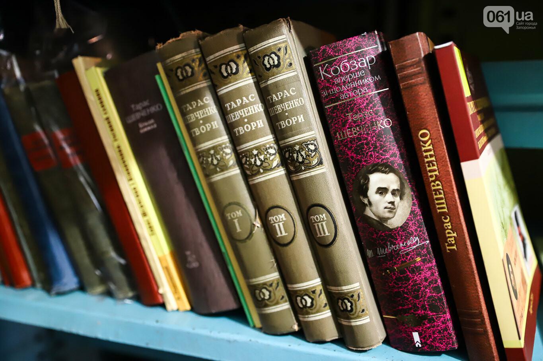 Газеты на иврите и 18-килограммовая книга: что берегут в хранилищах Запорожской областной библиотеки, - ФОТОРЕПОРТАЖ, фото-31