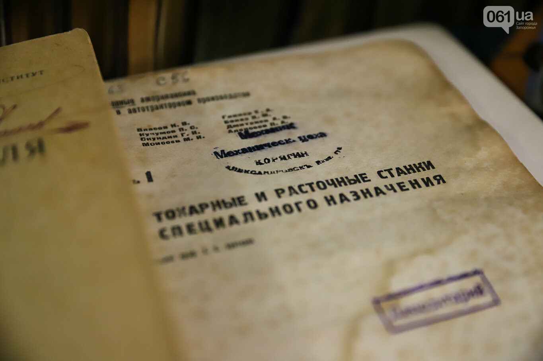 Газеты на иврите и 18-килограммовая книга: что берегут в хранилищах Запорожской областной библиотеки, - ФОТОРЕПОРТАЖ, фото-34