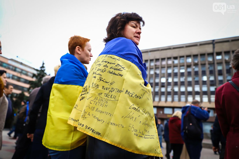 Создание штаба сопротивления, выступление кобзаря и героини Майдана: как в Запорожье прошло вече против капитуляции, - ФОТОРЕПОРТАЖ, фото-11