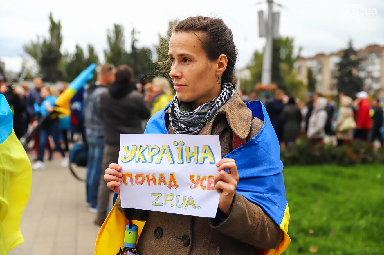 Создание штаба сопротивления, выступление кобзаря и героини Майдана: как в Запорожье прошло вече против капитуляции, - ФОТОРЕПОРТАЖ, фото-14