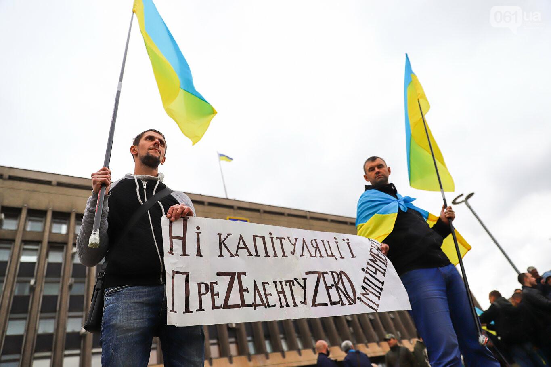 Создание штаба сопротивления, выступление кобзаря и героини Майдана: как в Запорожье прошло вече против капитуляции, - ФОТОРЕПОРТАЖ, фото-29