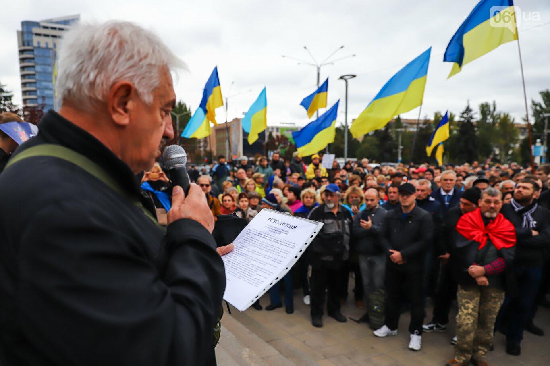 Создание штаба сопротивления, выступление кобзаря и героини Майдана: как в Запорожье прошло вече против капитуляции, - ФОТОРЕПОРТАЖ, фото-30