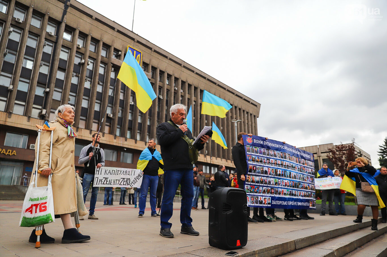 Создание штаба сопротивления, выступление кобзаря и героини Майдана: как в Запорожье прошло вече против капитуляции, - ФОТОРЕПОРТАЖ, фото-31