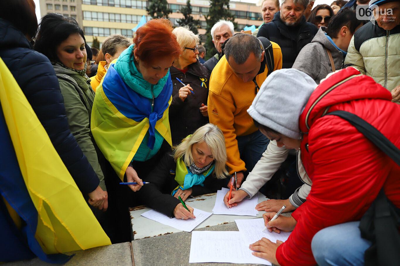 Создание штаба сопротивления, выступление кобзаря и героини Майдана: как в Запорожье прошло вече против капитуляции, - ФОТОРЕПОРТАЖ, фото-37
