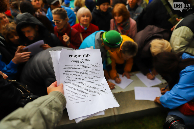 Создание штаба сопротивления, выступление кобзаря и героини Майдана: как в Запорожье прошло вече против капитуляции, - ФОТОРЕПОРТАЖ, фото-38