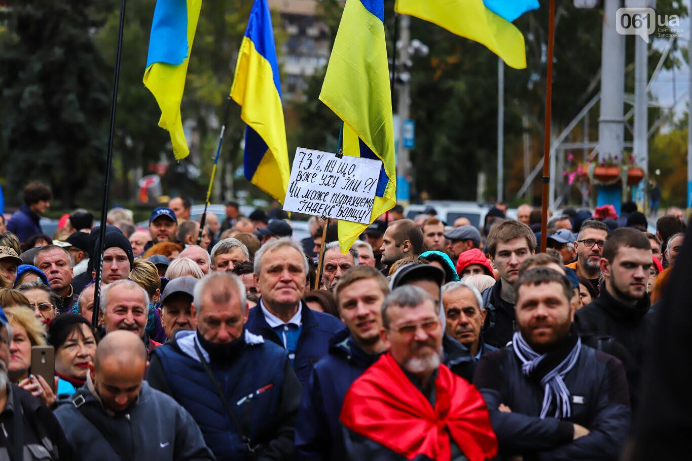 Создание штаба сопротивления, выступление кобзаря и героини Майдана: как в Запорожье прошло вече против капитуляции, - ФОТОРЕПОРТАЖ, фото-20